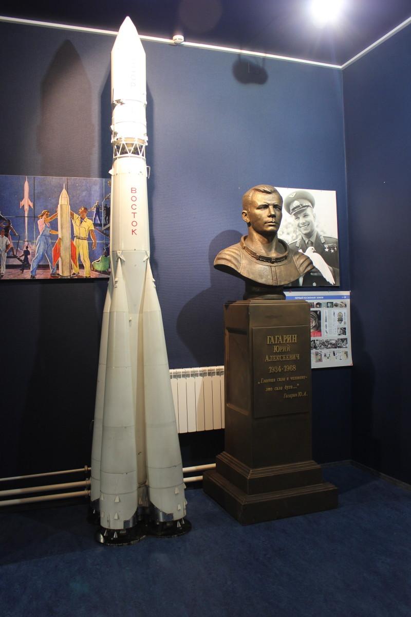 kosmonauta astronauta taikonauta